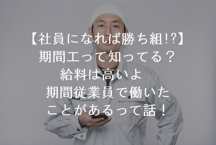 https://eigo358.net/entry/kaigo