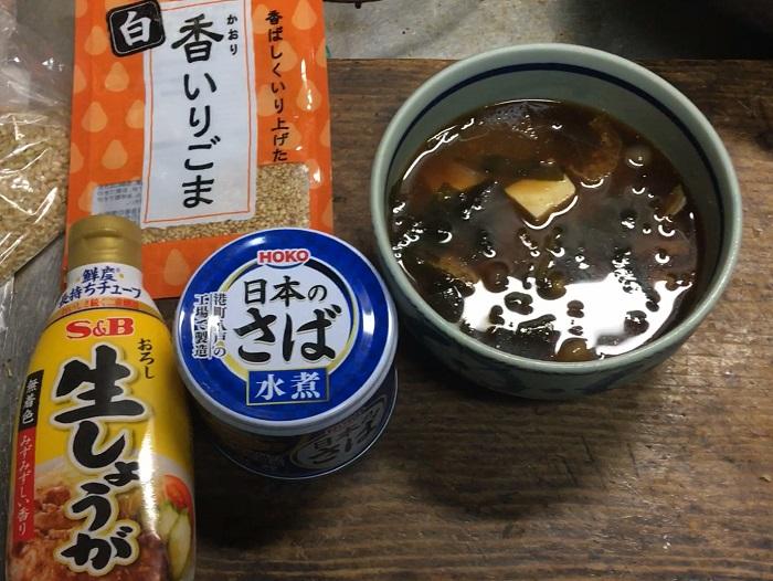 味噌汁(インスタント・余りものOK) ・ショウガチューブ ・鯖缶 1缶 ・ごま